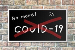 「新型コロナウイルス感染症の治療」について考える